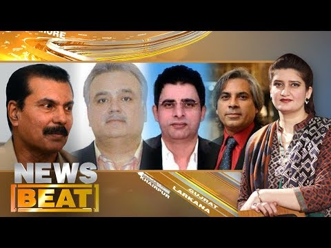 News Beat | Paras Jahanzeb | SAMAA TV | 19 Nov 2017