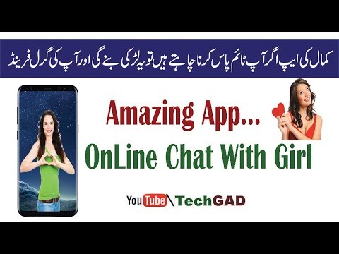 SimSimi App - How To Time Pass Online Chatting With Girl In Urdu/Hindi By Tech Gad
