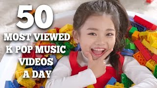 50 Most Viewed K Pop Music Videos A Day (February 2018 - Week 3)
