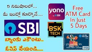 Bank Account (ATM Card Also) Open SBI Savings Zero Balance Account in Just 5 Mins (Aadhar + PAN)