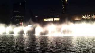 Dubai Fountain performing