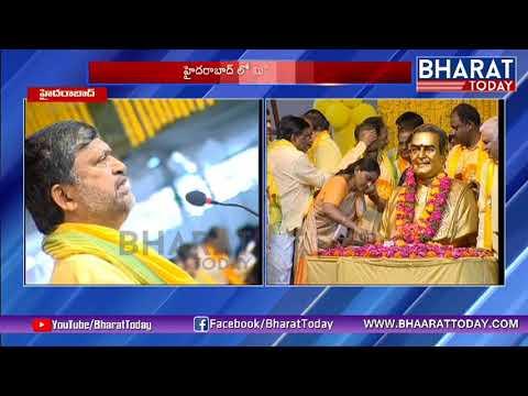 TDP L Ramana Comments On KCR Govt   Telangana TDP Mahanadu   Hyderabad    Bharattoday
