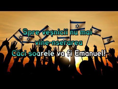 Israel - Karaoke (Full HD)