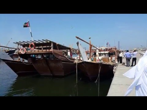 Dhows at Sharjah Port