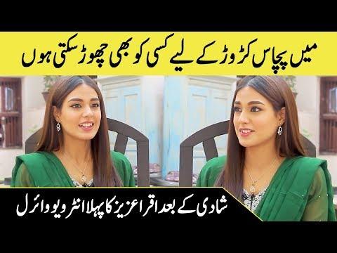 Iqra Aziz Talking About Her Character In Jhooti Drama | SH | Desi Tv