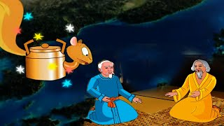 The Magic Kettle | Fairy Tales for Kids