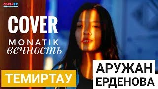 Таланты г.Темиртау