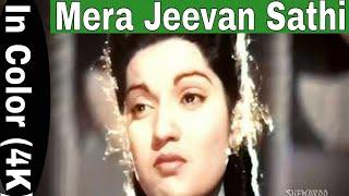 Mera Jeevan Saathi In Color (4K)   Dilip Kumar, Nargis, Munawar Sultana, Talat Mahmood