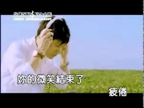 大城小爱 - Da Cheng Xiao Ai (王力宏 - Wang Lee Hom)
