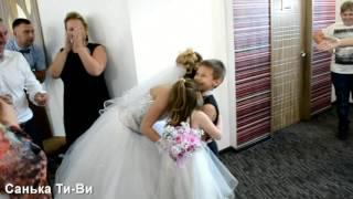 Творческий подарок на свадьбу сестре Лили и Максиму от  брата Саньки