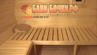 Утепленная баня бочка овальная длинной 6м(Утепленная баня бочка овальная длинной 6м , ссылка на страницу на сайте тут http://xn--80abb1ablsk5f.xn--p1ai/catalog/mobilnye-bani-boch..., 2015-11-26T20:04:09.000Z)