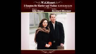 モーツアルト ピアノとヴァイオリンのためのソナタ K.378 第一楽章