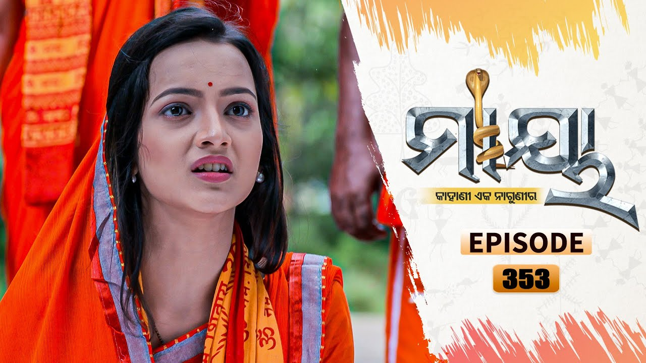 Download Maaya   Full Ep 353   30th July 2021   Odia Serial – TarangTV