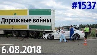 Новый видеообзор от  «Д. В.» за 6.08.2018. Видео № 1537.