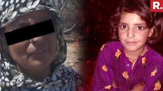 Asifa's Mother Speaks Out On Incident | Kathua Case