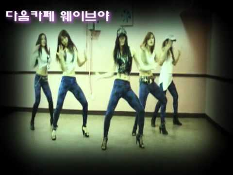 현아 HyunA -Change (COVER DANCE) WAVEYA Korea dance team