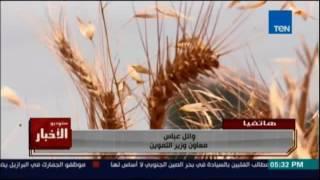 وائل عباس يوضح حقيقة فساد توريد القمح ولماذا توجهت التموين لشراء 180 ألف طن