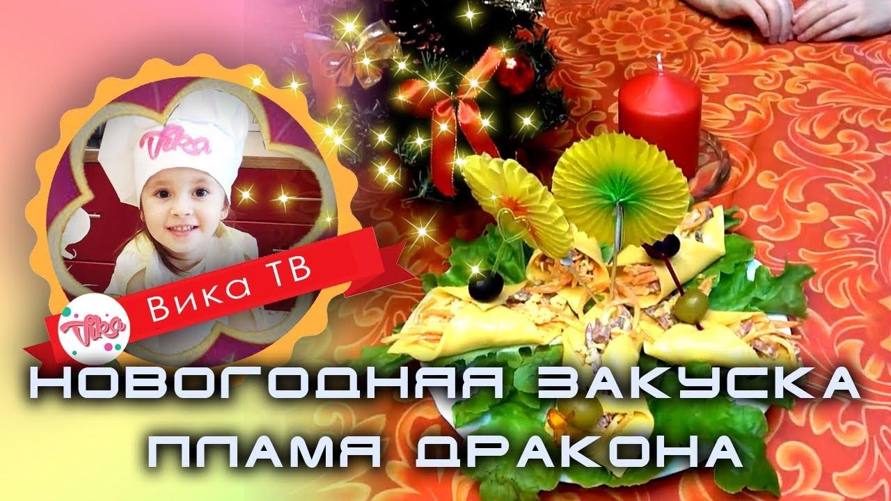 цель фото новогоднее про вику красивые бесплатные