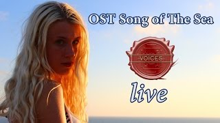 GALA Voices LIVE - Песня Селки | OST Song of The Sea