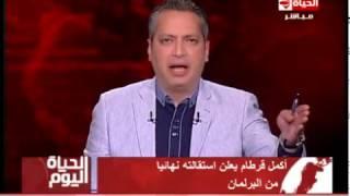 بالفيديو.. تامر أمين عن استقالة قرطام: