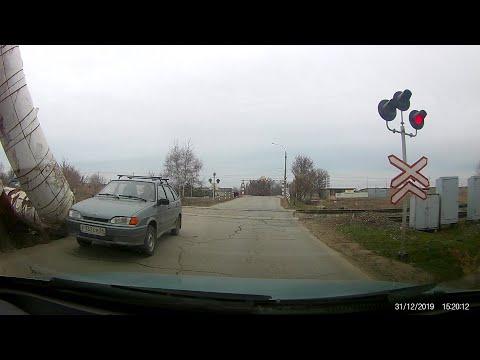 ЖД переезд ТЫ ЁБНУ.....ый автохамы г.Волжский
