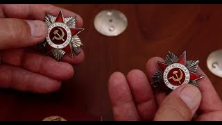 ФАЛЕРИСТИКА  | Орден ВОВ I-й и II-й степени.