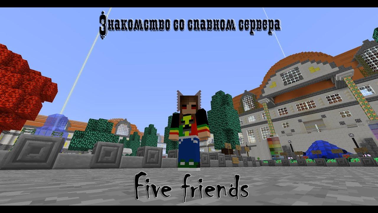 [1.7-1.8]Готовая сборка сервера Minecraft » Minecraft ...