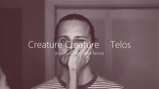 Creature Creature  Telos(Kazutoshi Yokoyama Remix)  Music by MORRIE