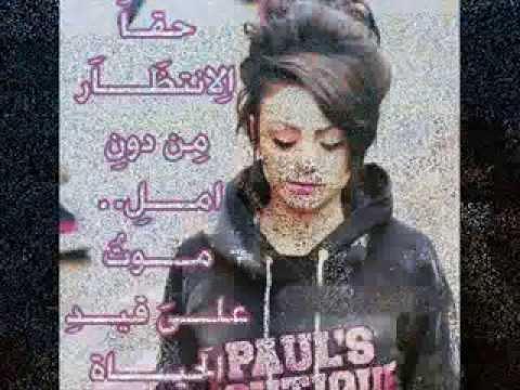 مش عارف ليه مش مرتحلكMovie