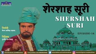 SHERSHAH SURI EPI 14 Video
