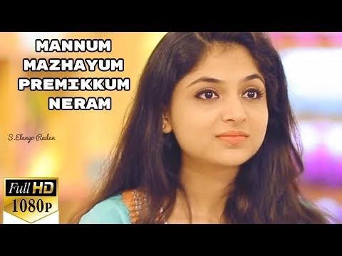 Mannum mazhayum premikkum neram Malayalam Album Song