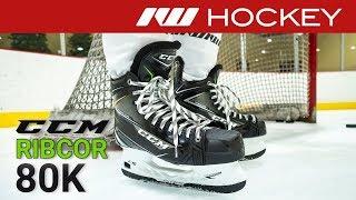 cCM RibCor 80K Skate // On-Ice Review