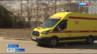 Мальчик, выпавший из окна общежития в Чебоксарах, идет на поправку