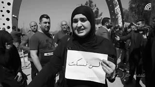احمد المصلاوي _ ياوطن (حصريا) 2019