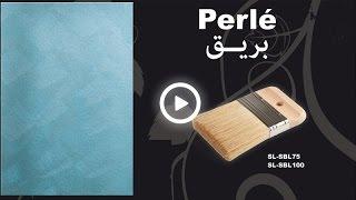 Démonstration : Peinture Deluxe, effet Perlé