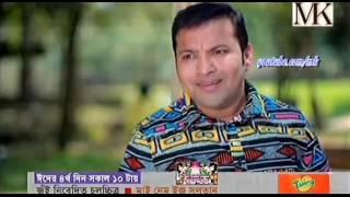 বাংলা হাসির নাটক  Hat Bodol Eid Ul Azha  Eid Telefilm 2016 ft mosharraf karim