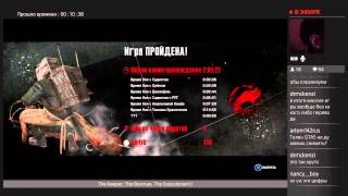 The Evil Within: The Executioner DLC часть9