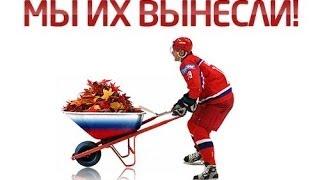 Хоккей Россия - Словакия 16.02.2014 Зимние Олимпийские игры в Сочи. Состав. Комментарий эксперта