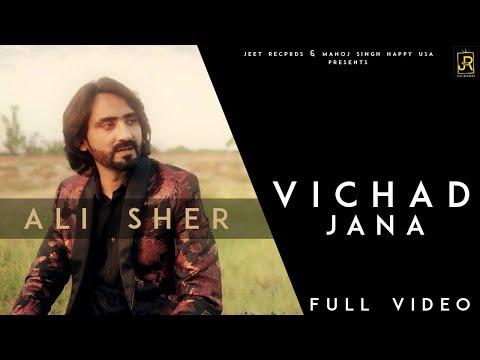 Vichad Jana : Ali Sher Jeet Records mp3 letöltés