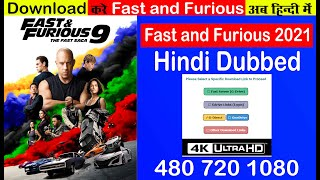 Fast and furious 9 full movie in hindi dubbed hd   fast and furious 9 movie kaise download kare  