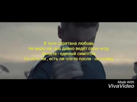 Текст песни 7 цифр (сергей лазарев) youtube.