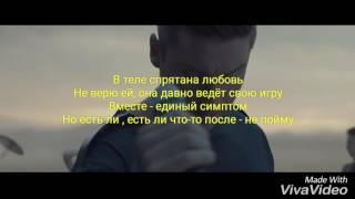 Текст песни 7 цифр (Сергей Лазарев)