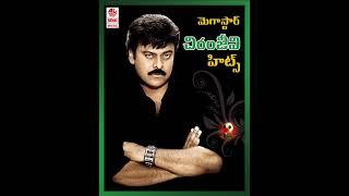 Chiranjeevi Hit Songs   Bangaru Kodi Petta   Telugu Old Songs