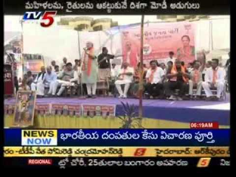 Modi Isam in Gujarat - TV5