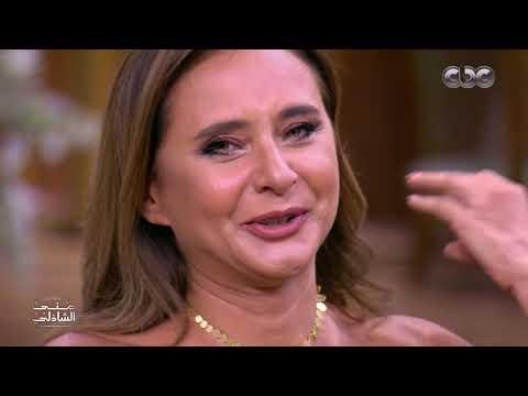 نيللي كريم تبكي في وجود عصابة 100 وش