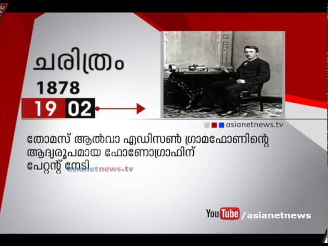 19 February In History. What Happened This Day In History