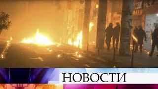 Столкновениями с полицией закончился марш протеста в Афинах.