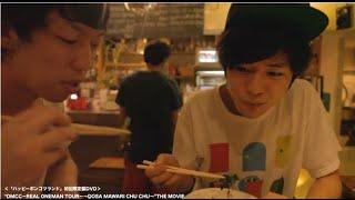 Director:加藤マニ - Mani Kato - http://manifilms.net 『ハッピーポ...