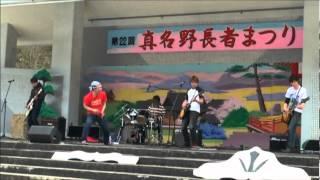 (大分県)2012.3.25 三重町内山,真名野長者まつりでのコピーバンドmiss...
