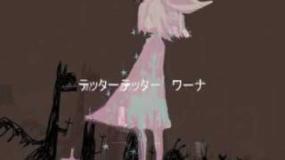 [Rin] Song for Great Satan [English sub] まおうさまのうた